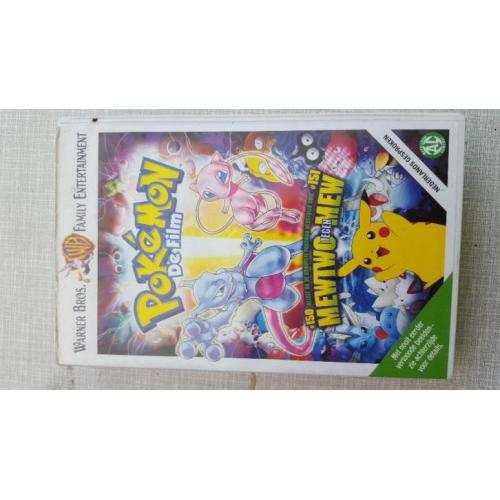 Pokemon: de Film (1999) video band