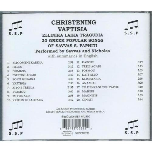 CD Christening Vaftisia